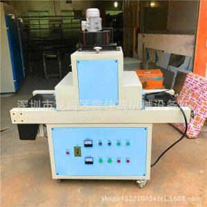 双灯uv固化机_双灯uv固化机小型uv固化设备紫外线深圳厂家