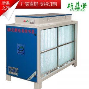环保设备_格蓝厂家直销uv灯管净化废气光氧催化环保设备