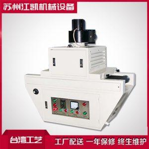 紫外线固化设备_苏州uv固化烤箱uv灯紫外线固化设备uv光固机