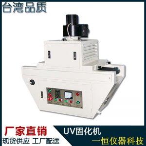 烘道流水线_自产自销紫外线固化机uv光固化机烘道烘干