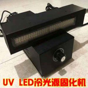 小型设备_直销uvled固化灯uvled固化设备大功率手持式uv