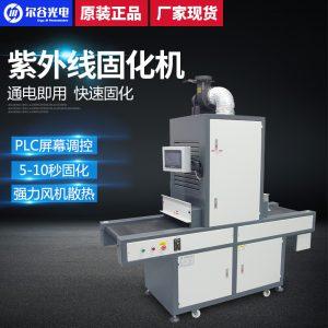 紫外线uv光固机_紫外线uv光固机触摸屏plc功能uv固化机uv胶