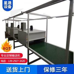 隧道炉烘干线_高品质塑胶五金喷油线高温隧道炉烘干线丝印