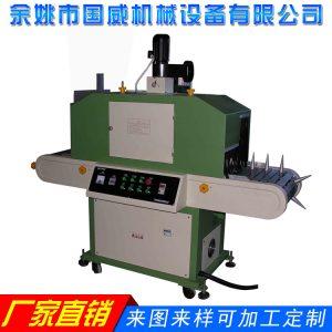 高品质光固化机_uv光固化机新品uv光固化机品质保证