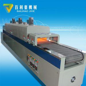 紫外uv固化炉_百利豪厂家直销隧道式固化炉输送带式干燥机紫外UV固化炉定制