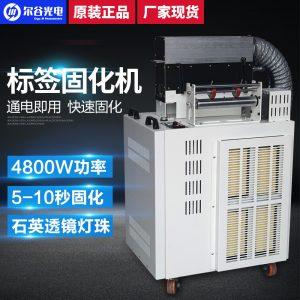 紫外线uv固化机_-紫外线uv固化机对接标签印刷机专用uv光固uv商标