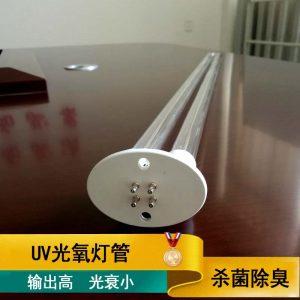废气处理设备_uv光氧灯管处理成套设备紫外线杀菌uv废气处理批发