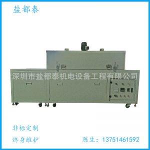 深圳设备_深圳厂家直销uv固化设备两年隧道微波隧道炉