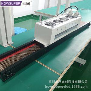 紫外线固化灯_厂家桌面式uv固化机光学膜led固化灯电子器件紫外线固化灯