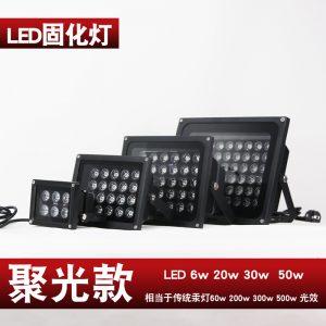 紫外线uv固化灯_大功率紫外线uv固化灯uv胶光学胶感光胶手机屏