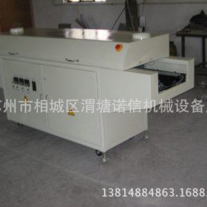 非标自动化设备_销售非标自动化设备UV固化机.固化炉