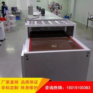 高温隧道炉_东莞厂家直销喷油高温隧道炉流水线丝印