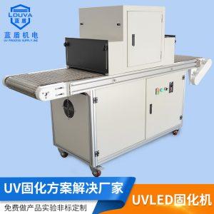 油墨固化设备_厂家led固化机uv胶uvuv光油固化设备led桌面式