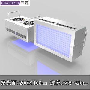 led紫外线面光源_厂家led紫外线面光源风冷uv胶固化灯365nm大功率uv灯固化灯