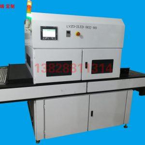 自动化设备_高端uv设备蓝宇自动化设备uv机光固设备低温节能led灯