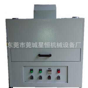 uv固化机_厂家直销/UV固化箱抽屉式UV机UV固化机烘干炉