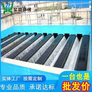 紫外线消毒设备_供应净化紫外线杀菌器紫外线消毒设备污水消毒厂家直销