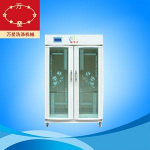 臭氧消毒柜_上海万星直销毛巾消毒机衣服消毒机臭氧