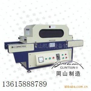 uv胶水固化机_UV胶水固化机宁波UV机手提UV机(图)