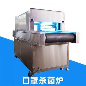 消毒设备_口罩紫外线灭菌机食品杀菌炉高低温消毒设备
