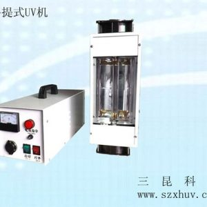 供应手提式uv机_长期2kw手提式uv机热销优质便携式uv灯小型uv固化机批发