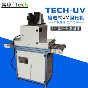 紫外线uv固化机_2kwuv紫外线uv固化机光固化机台式uv胶油墨固化机