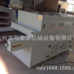 杭州uv固化机_厂家直销供应杭州uv固化机uv光固机紫外线胶印炬炉