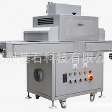 紫外线光固化设备_河南厂家供应uv炉|uv光固化设备|uv机|山东|菏泽|聊城|日照