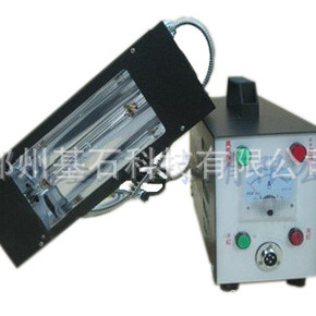 紫外线uv固化机_便携式uv机手提式uv光固机紫外线uv