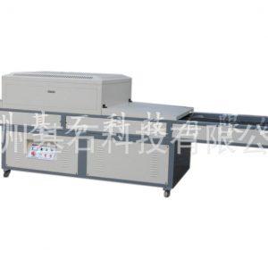 紫外线光固化机_河南厂家供应pvc扣板uv固化机|紫外线光固化机|南阳|开封济源