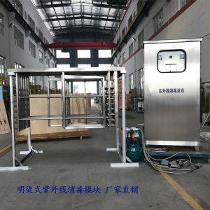 紫外线消毒设备_紫外线消毒设备框架式紫外线消毒模块304材质1000m³/d