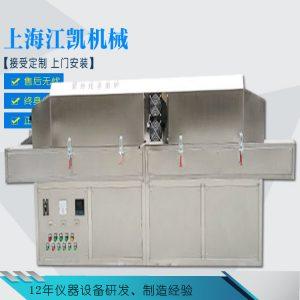 紫外线杀菌炉_口罩杀菌设备紫外线杀菌炉紫外线杀菌生产厂家