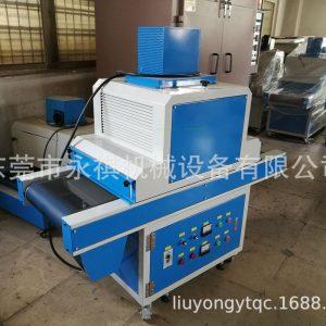 小型固化机_小型uv机、uv固化机光固机、uv小型固化机、uv紫外线