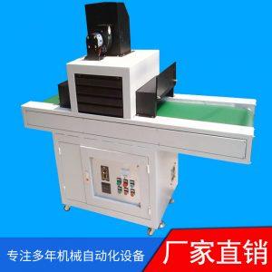 紫外线uv机_精品热销uv固化机紫外线uv机胶水专用传动式小型uv