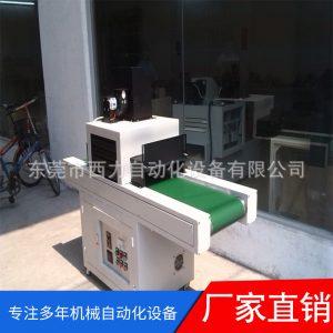 立式紫外线光固机_厂家供应uv固化机立式紫外线光固机uv
