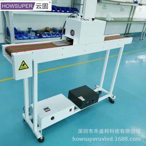 紫外线光源_固厂家uv隧道炉紫外线光源uvled固化机小型uv机固化灯