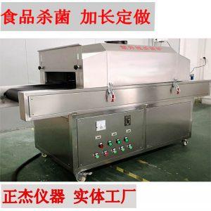 紫外线杀菌设备_细菌消毒设备空罐包装食品消毒紫外线杀菌厂价
