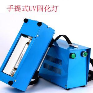 紫外线光固uv机_供应手提式UV漆固化机紫外线光固UV机特殊尺寸规格可定制