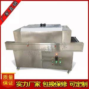 净化炉柜_紫外线kn95口罩消毒机设备uv一次性灭菌净化炉厂家