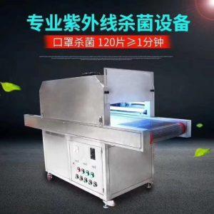 紫外线杀菌炉_工厂太川紫外线杀菌炉视频杀菌设备一次性口罩
