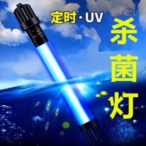 定时净水_uv菌紫外线潜水消毒灯除藻水族箱定时净水除菌