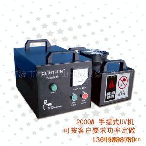 烘干固化设备_2000wuv照射机小手提uv光固机隧道式烘干固化