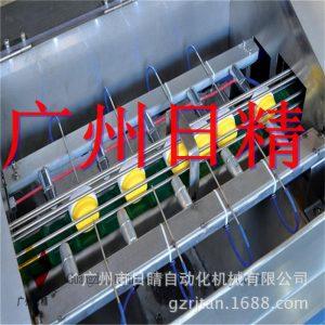 紫外线杀菌消毒机_生产红外线杀菌机,瓶盖杀菌机,紫外线杀菌