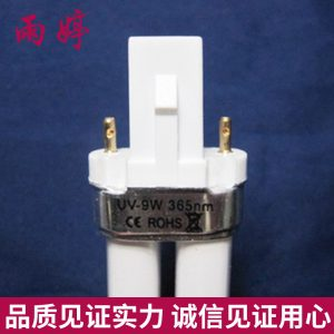 紫外线灯管_美甲用品光疗灯批发UV光疗机灯管紫外线灯管9W