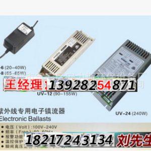 紫外线灯管_UVWONDER-LIGHT紫外线灯管GPH1148T6L/120WUVWONDER整流器