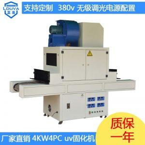 紫外线光固化机_蓝盾uv紫外线光固化机uv隧道炉烘干线固化机