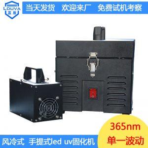 手提光固机_uv紫外线led固化机小型手提leduv光固机