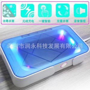 手机消毒器_智能手机消毒器无线语音紫外线消毒大健康系列