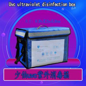 紫外线uv消毒箱_紫外线uv消毒箱杀菌口罩手机消毒盒内衣内裤消毒机器