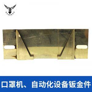 设备不锈钢钣金件_n95口罩机小本体翻折喇叭bf-10112-d-0006设备不锈钢钣金件